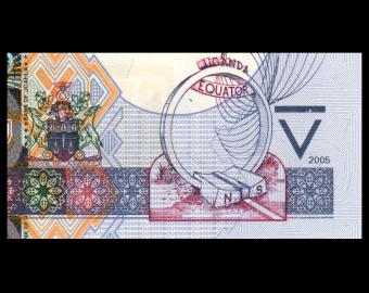 Uganda, P-44b, 5000 shilingi, 2005