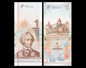 Transnistrie, P-new, 1 rouble, 2019