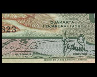 Indonésie, P-067, 25 rupiah, 1959