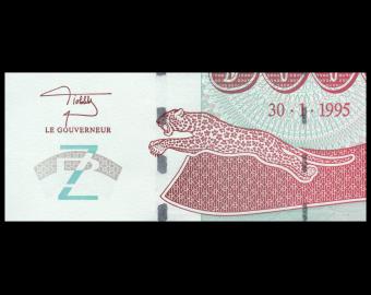 Zaïre, P-69, 5000 nouveaux zaïres, 1995
