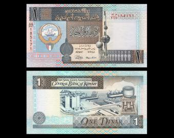 Kuwait, P-25g, 1 dinar, 1994