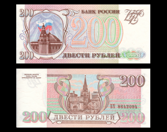 Russie, P-255, 200 roubles, 1993