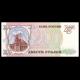 Russia, P-255, 200 rubles, 1993