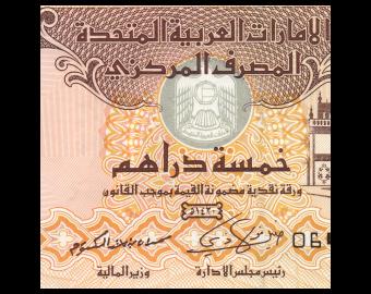 Emirats Arabes Unis, P-26a, 5 dirhams, 2009