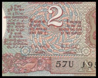 Inde, P-079k, 2 roupies, 1975-96