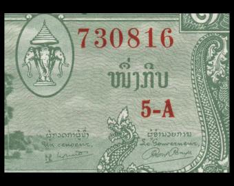 Laos, P-01b, 1 kip, 1957, PresqueNeuf / a-UNC