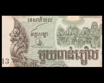 Cambodia, P-51, 1.000 riels, 1999