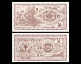 Macedonia, P-03, 50 denari, 1992