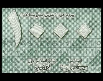 Lebanon, P-84a,1000 livres, 2004