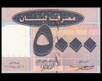 Lebanon, P-85b,5000 livres, 2008