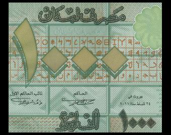 Lebanon, P-90a,1000 livres, 2011