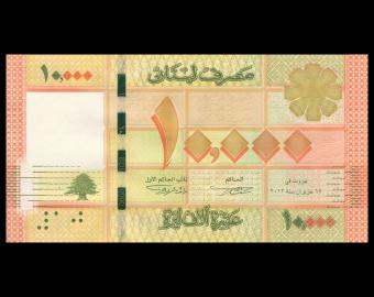 Lebanon, P-92a, 10000 livres, 2012
