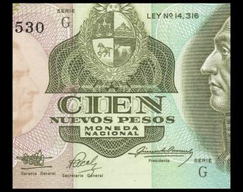 Uruguay, P-062A, 100 peso, 1987