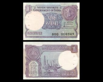 India, P-78Ac, 1 rupee, 1986, Presque Neuf / a-UNC