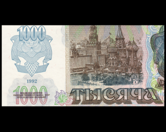 Russie, P-250, 1000 roubles, 1992