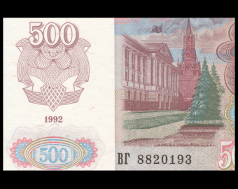 Russie, P-249, 500 roubles, 1992