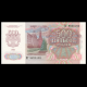 Russia, P-249, 500 roubles, 1992