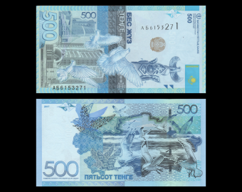 Kazakhstan, P-A45, 500 tenge, 2017