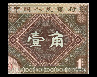 China, P-881a, 1 jiao, 1980