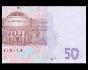 Ukraine, P-new, 50 Hriven', 2019