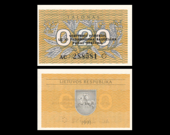 Lithuania, P-30, 0.20 talonas, 1991