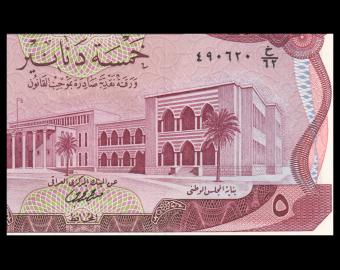 Irak, P-064b, 5 dinars, 1973