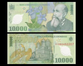 Romania, P-112b, 10.000 lei, polymer, 2001