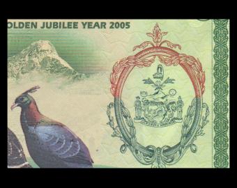 Nepal, P-52, 50 roupies, 2005