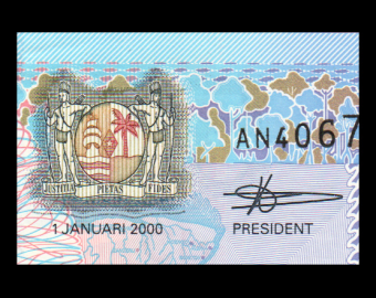 Surinam, P-146, 5 gulden, 2000