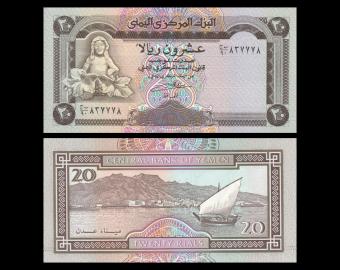 Yemen, P-25, 20 rials, 1995