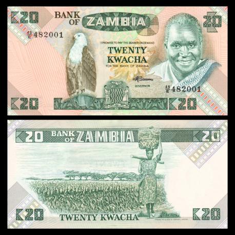 Zambia, P-27e, 20 kwacha, 1980-88