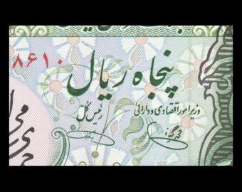 Iran, P-123b, 50 rials, 1979, PresqueNeuf / a-UNC