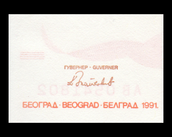Yugoslavia, P-109, 500 dinara, 1991