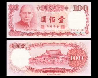 Taiwan, P-1989, 100 yuan, 1987