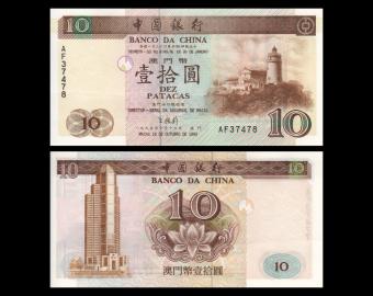 Macau, P-090, 10 patacas, 1995