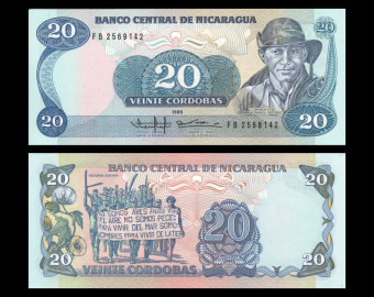 Nicaragua, P-152, 20 cordobas, 1985