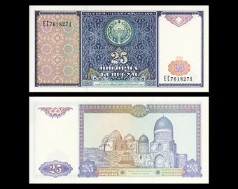 Uzbekistan, P-77, 25 sum, 1994