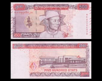 Myanmar, P-new, 500 kyats, 2020