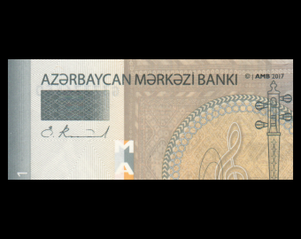 Azerbaijan, P-31b, 1 manat, 2017