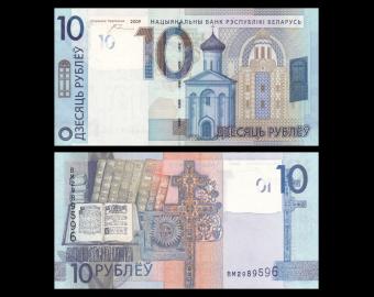 Belarus, P-38a, 10 roubles, 2009/2016