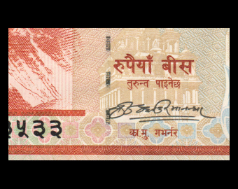 Nepal, P-62a, 20 rupees, 2007