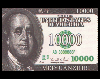 Hell Bank Note, 10000