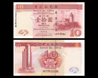 Macau, P-102, 10 patacas, 2003
