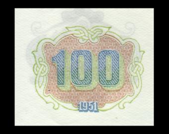 Bulgaria, P-086, 100 leva, 1951