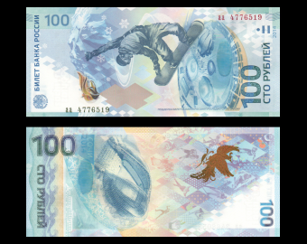 Russia, P-274b, 100 roubles, 2014, Olympic Games Sochi