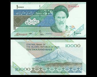 I, P-146i, 10.000 rials, 2013