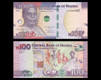 Nigeria, P-41b, 100 naira, 2019