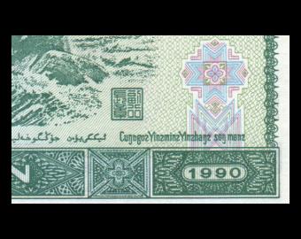 China, P-885b, 2 yuan, 1990