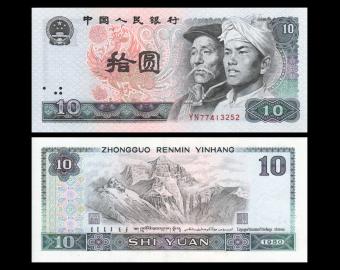 China, P-887, 10 yuan, 1980