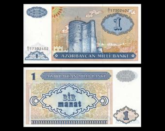 Azerbaijan, p-14, 1 manat, 1993